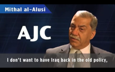 "Capture d'écran YouTube : ""Iraqi politician Mithal Alusi supports Iraqi peace with Israel"""