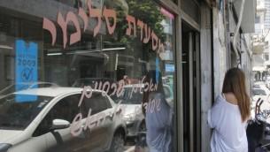 Salami de la rue  Nahalat Binyamin à Tel-Aviv, est l'un des deux restaurants perses se faisant face (Photo: Judah Ari Gross / Times of Israel)