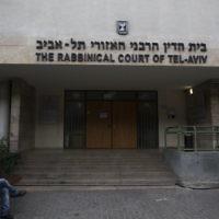 Entrée du tribunal rabbinique de Tel-Aviv (Crédit : Yonatan Sindel / Flash90)