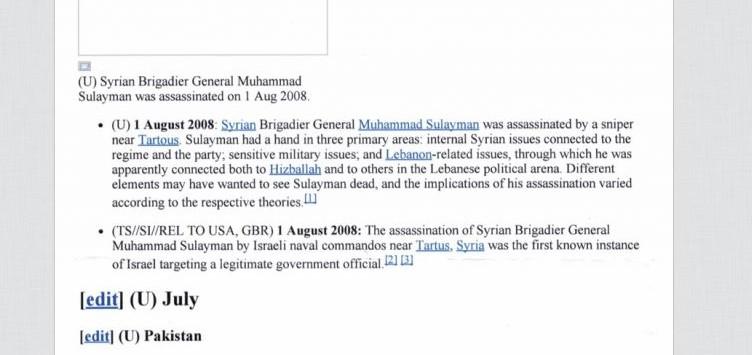 Capture d'écran du document de la NSA impliquant Israël dans l'assassinat du général syrien Muhammad Suleiman le 1er avril 2008 (Crédit : Capture d'écran)