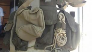 Le gilet de combat porté par le lieutenant-colonel Yoni Netanyahu lors du raid d'Entebbe (Mitch Ginsburg / Times of Israel)
