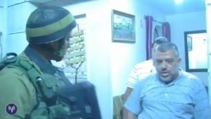 L'arrestation de Hassan Youssef par l'armée israélienne suite à  l'enlèvement de trois adolescents israéliens, le 15 juin 2014. (Capture d'écran: YouTube / Tsahal)