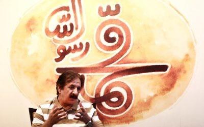 """Le réalisateur iranien Majid Majidi, donnant une interview à l'AFP au cours duquel il a parlé de son nouveau film 'Mahomet', le 24 août 2015 à Téhéran. Muhammad est un film le plus cher de l'Iran et il vise à nettoyer l' """"image violente"""" de l'Islam (Crédit : AFP PHOTO / BEHROUZ MEHRI)"""