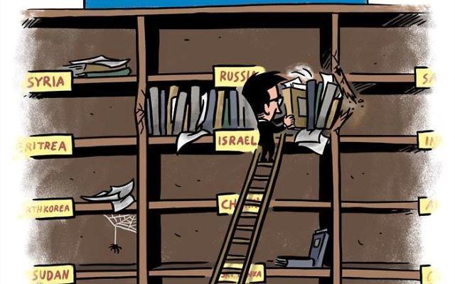 Crédit : Vladik Sandler ולדיק סנדלר Facebook : TICP - The Israeli Cartoon Project