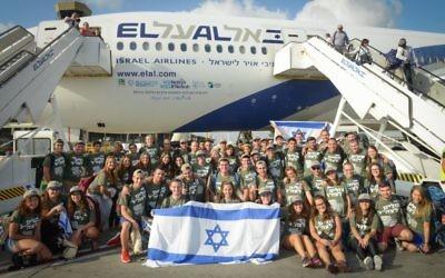 Groupe d'olim américain à leur arrivée à Ben Gurion