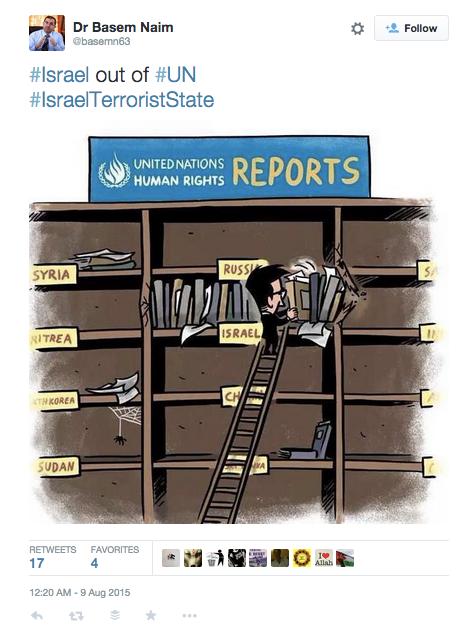 Capture d'écran Tweeter relayé par Facebook TICP - The Israeli Cartoon Project