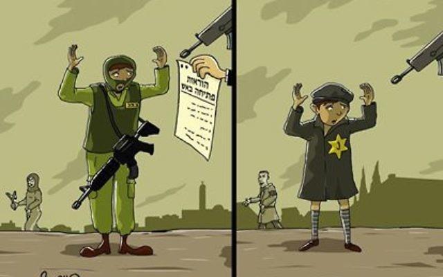 Une caricature du site Israel National New fait polémique (Crédit : Facebook)