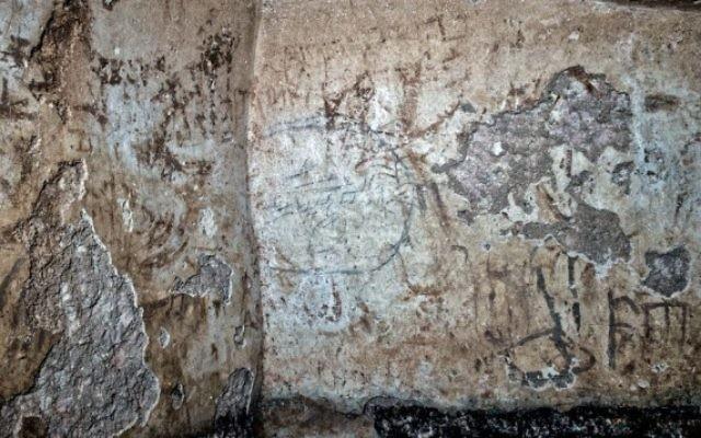 Inscriptions trouvées à l'intérieur de la mikvé datant de la période du Second Temple récemment découverte à Jérusalem, découverte annoncée par l'Autorité des Antiquités d'Israël le 5 août 2015 (Crédit : Shai Halevy, IAA)