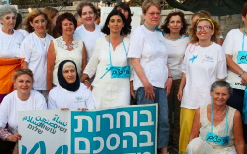 Militantes de Nashim Ossot Shalom devant la résidence du Premier ministre à Jérusalem. (Eric Cortellessa/Times of Israel)