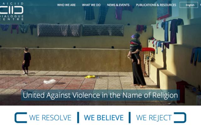 Capture d'écran de la page d'accueil du site kaiciid.org