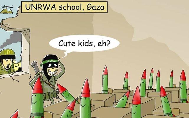 Une caricature de Yossi Shahar posté sur la page Facebook du projet israélien de bande dessinée [Crédit : Autorisation Le projet de bande dessinée israélienne / Yossi Shahar]