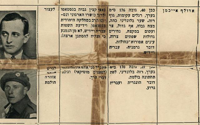 Détails d'une liste de la Haganah datant de 1947 décrivant Adolf Eichmann et l'avertissement de sa capacité à infiltrer la Palestine sous mandat britannique et de se faire passer pour un Juif. (Crédit : autorisation Kedem Auction House)