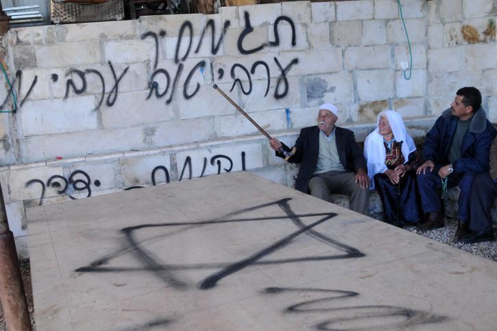 """Les lieux d'une attaque prix à payer attaque, le graffitis dit : """"Un bon Arabe est un Arabe mort"""" (Crédit : Issam Rimawi / Flash90"""