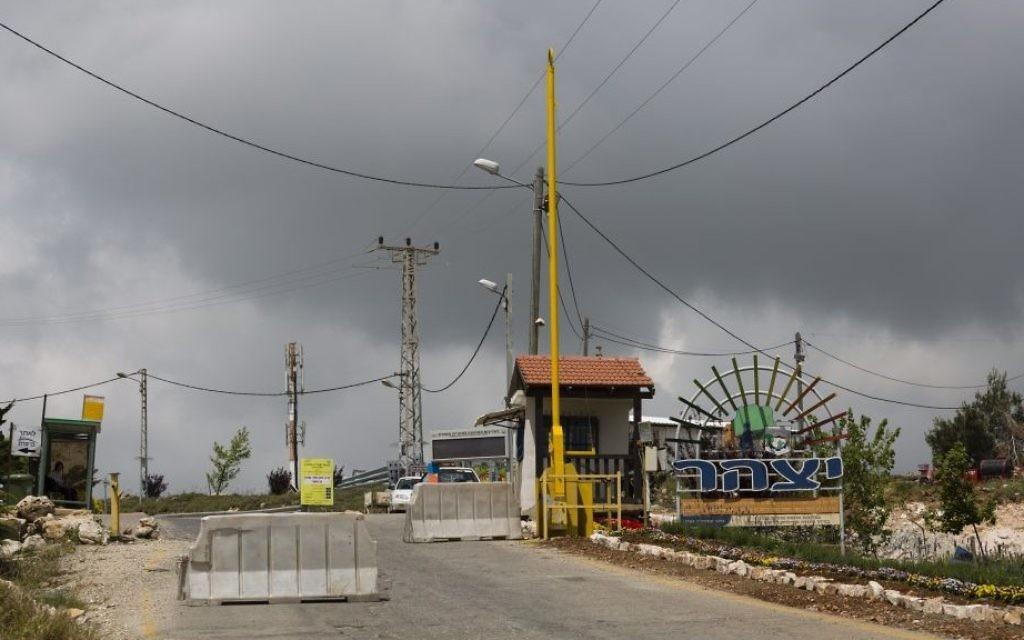 L'entrée de l'implantation d'Yitzhar en Cisjordanie. (Crédit : Flash90 / File)