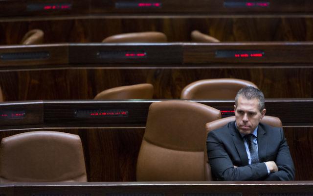 Le ministre de la Sécurité intérieure, Gilad Erdan, à la Knesset (Crédit : Yonatan Sindel / Flash90)