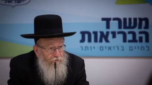 Yaakov Litzman, ministre de la Santé, en juillet 2015. (Crédit : Hadas Parush/Flash90)