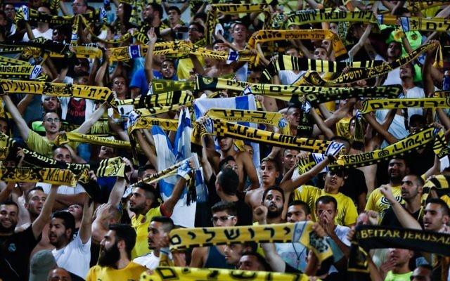 Des supporters du Beitar Jerusalem au stade Teddy de Jérusalem, le 23 juillet 2015. (Crédit : Yonatan Sindel/Flash90)