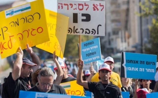 Des employés de l'Autorité de radiodiffusion d'Israël manifestaient ce dimanche 30 août contre les suppressions de poste (Crédit : Yonatan Sindel/Flash90)