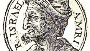 Le roi Omri (Amri) (Crédit : Wikipedia)