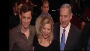 Le Premier ministre Benjamin Netanyahu et son épouse Sara posent avec l'acteur Avi Kornik, qui incarne Netanyahu dans un nouveau film sur l'opération de 1972 lors du détournement de la Sabena, le 12 août 2015 (Crédit : Capture d'écran Deuxième chaîne)