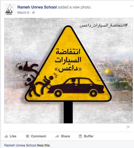 Crédit : Facebook Rameh UNRWA school