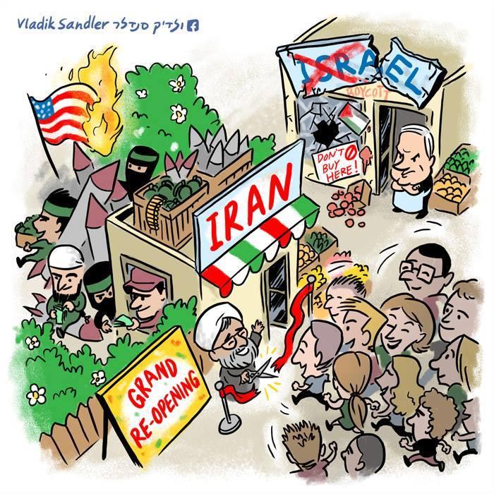 Une caricature de l'artiste israélien Vladik Sandler (Crédit : Autorisation Vladik Sandler)