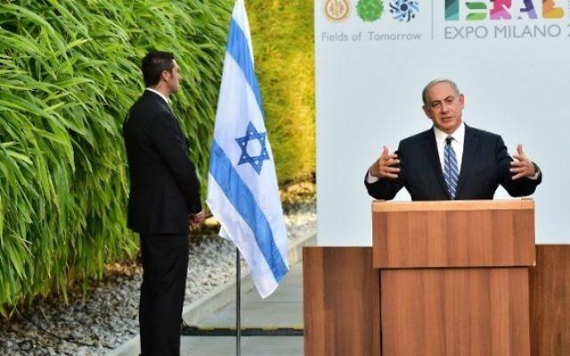 Le Premier ministre Benjamin Netanyahu prononce un discours à l'Exposition Universelle  à Milan le 27 août, 2015. (Crédit photo: Giuseppe Cacace / AFP)