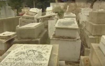 Une vue du cimetière de Sidon, au Liban (Crédit : Youtube)
