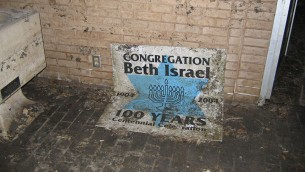 Après l'ouragan Katrina, ce fut ce qui restait de l'enseigne centenaire de la célébration de la Congrégation Beth Israël. (Adam Magnus)