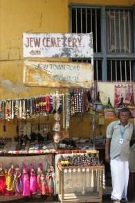 Un marchand dans le quartier juif de la ville de Cochin, février 2014 (Autorisation: Talya Levin)