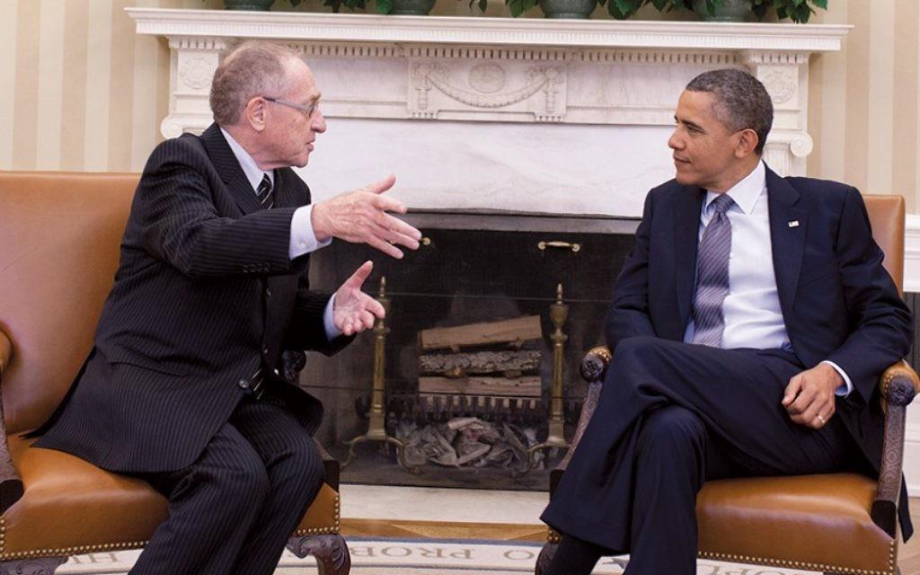 Le Professeur Alan Dershowitz et le président Barack Obama dans le bureau ovale de la Maison-Blanche (Autorisation)