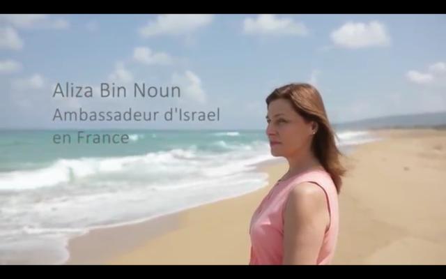 Capture d'écran YouTube : Aliza Bin-Noun, nouvelle Ambassadrice d'Israël en France