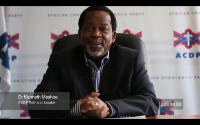 Capture d'écran YouTube Kenneth Meshoe, President African Christian Democratic Party #OurVoteOurVoice