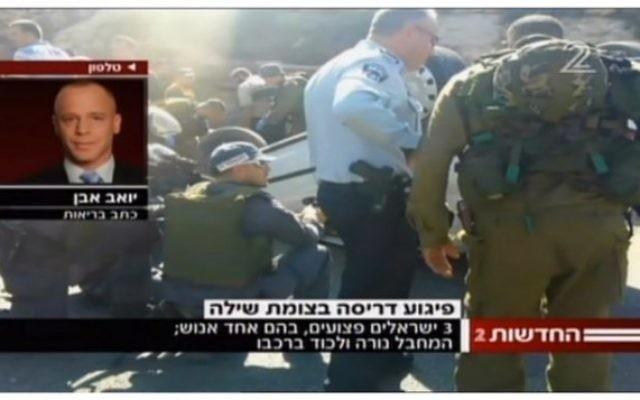 Les secouristes et les forces de sécurité sur les lieux d'un attentat terroriste en Cisjordanie, le jeudi 6 août 2015 (Crédit : Capture d'écran Deuxième chaîne)