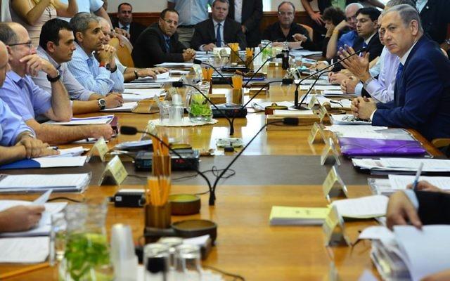 La réunion du gouvernement israélien sur le budget 2015-2015, Jérusalem le 5 août 2015 (Crédit photo: Kobi Gideon / GPO)