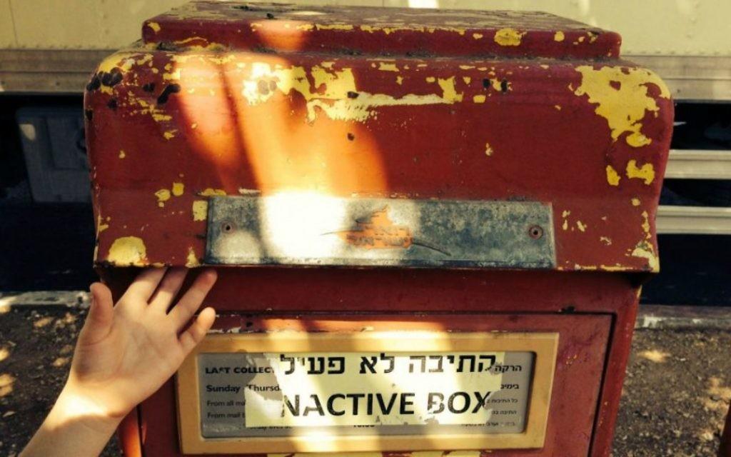 Un des centaines de boîtes aux lettres  de Jérusalem rendues inactives, au moins pour le moment (Crédit photo: Jessica Steinberg)