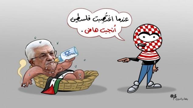 Mahmoud Abbas dépeint comme le bébé bâtard de la Palestine et d'Israël dans une caricature de Bahaa Yassin publiée en avril (Crédit : Page Facebook Bahaa Yassin)