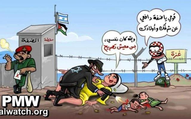 Caricature publiée par le Hamas d'un Juif haredi violant une femme palestinienne qui représente la Cisjordanie. (Palestinian Media Watch)
