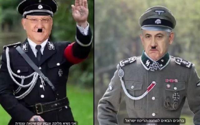 Le président Reuven Rivlin (à gauche) et le Premier ministre Benjamin Netanyahu présentés  comme des nazis par un utilisateur de YouTube (Capture d'écran)