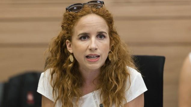 La députée de l'Union sioniste Stav Shaffir (Crédit : Flash90)