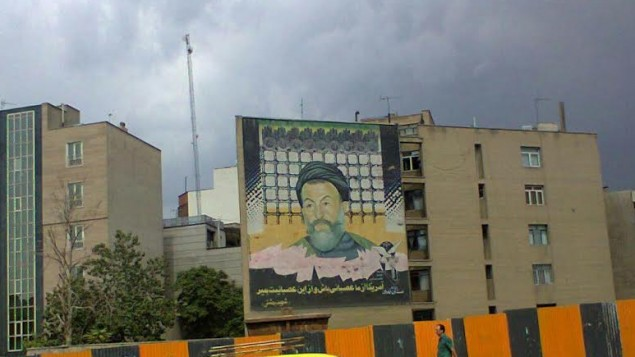 Un autre panneau cite Sayyed Mohammad Beheshti, un leader révolutionnaire iranien qui a dirigé le système judiciaire post-1979 de l'Iran jusqu'à son assassinat en 1981, qui déclare : « Amérique, vous pouvez être en colère contre nous et mourir dans votre colère ! », photo prise le 1er septembre 2015 (Crédit : Times of Israel staff)