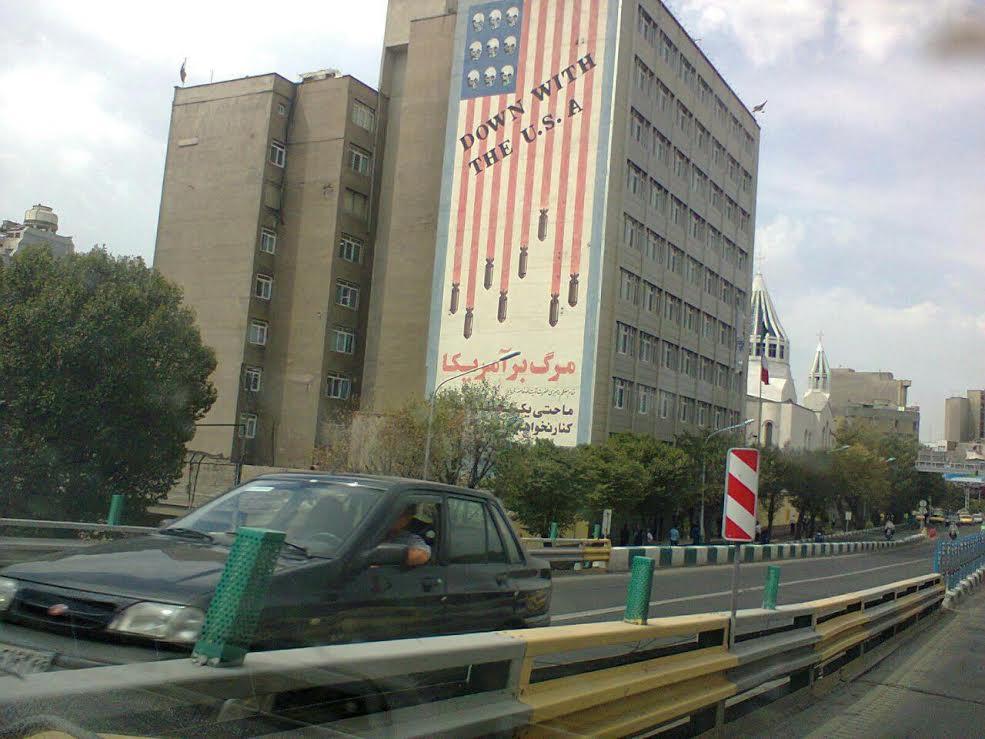 Les étoiles et les bandes du drapeau américain représentées comme des crânes et des bombes dans le centre de Téhéran, le 1er septembre 2015 (Crédit : Times of Israel staff)