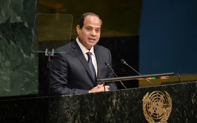 Abdel Fattah Al Sisi, président de la République arabe d'Egypte, s'exprime au Sommet du développement durable des Nations Unies à l'Assemblée générale des Nations Unies à New York le 25 septembre 2015. (Crédit : AFP PHOTO / DOMINICK REUTER)