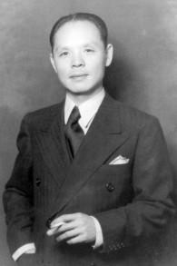 Feng Shan Ho (Crédit : Yad Vashem)