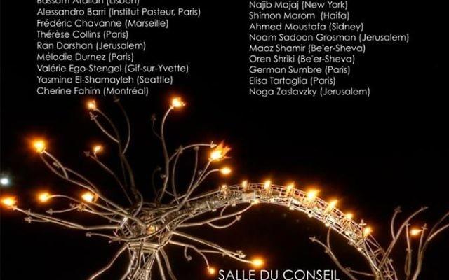 Conférence NeuroBridges - Crédit Facebook : NeuroBridges