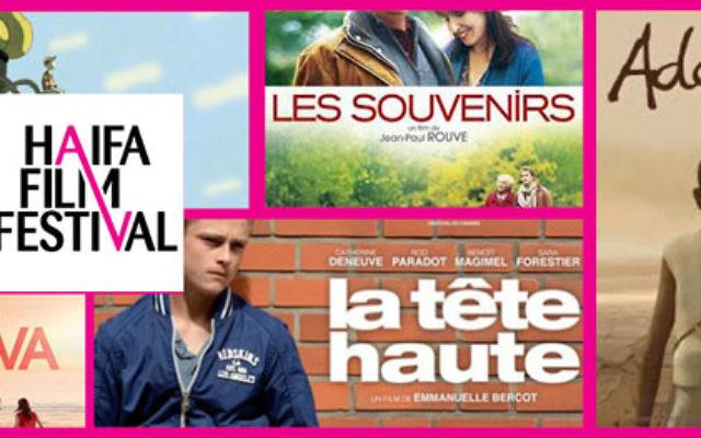 31ème EDITION DU FESTIVAL INTERNATIONAL DU FILM A HAIFA (Crédit : Facebook/Institut français de Tel Aviv)