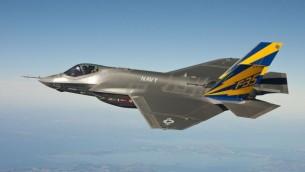 Un avion de chasse américain F-35 lors d'un vol d'essai. (Crédit : US Navy / Wikimedia Commons)