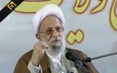 Capture d'écran Mohammad Yazdi (Crédit : YouTube)