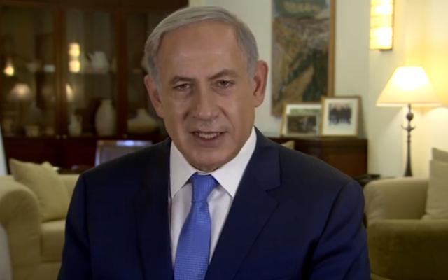 Capture d'écran de Benjamin Netanyahu lors de ses voeux de bonne année à la nation et aux juifs de diaspora (Crédit : YouTube)