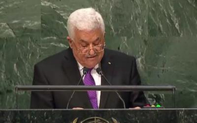 Mahmoud Abbas devant la 70ème Assemblée générale de l'ONU, le 30 septembre 2015 (Crédit : capture d'écran UN live)
